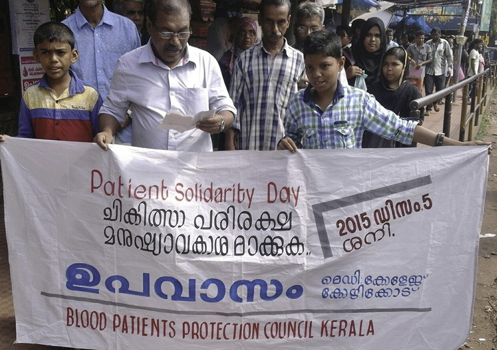 Blood Patients Protection Council mark Patient Solidarity Day